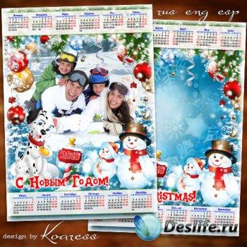 Семейный, детский календарь на 2018 год - Веселые снеговички