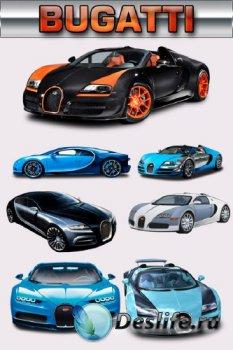 Автомобили марки BUGATTI (прозрачный фон)