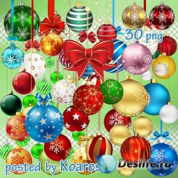 Зимний клипарт png для дизайна - Новогодние елочные шары - часть 1