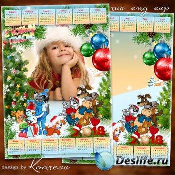 Новогодний детский календарь-фоторамка на 2018 год с героями мультфильмов Н ...