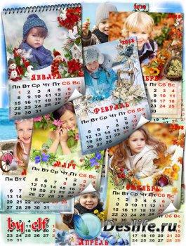 Перекидной календарь на 2018 год с рамками для фото - Двенадцать месяцев