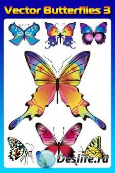 Бабочки (насекомые в векторе) часть третья