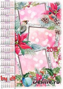 Календарь-фоторамка на 2018 год - Уюта и тепла Вашему дому