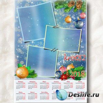 Новогодний календарь на 2018 год для семейных фото – Наступает праздник Нов ...
