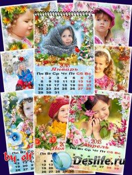 Перекидной календарь по месяцам с вырезами для фото на 2018 год - Открываем ...
