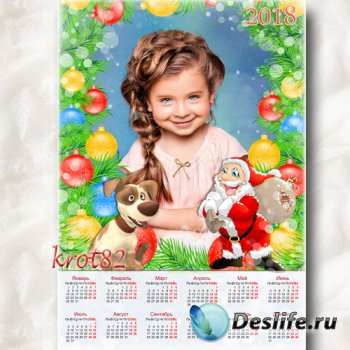 Новогодний календарь для ребенка на 2018 год – Дедушка Мороз и собачка