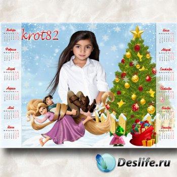 Новогодний календарь для ребенка на 2018 год – Рапунцель