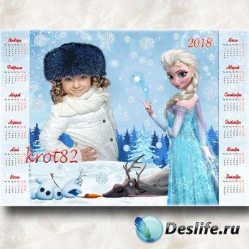 Новогодний календарь для ребенка на 2018 год – Холодное сердце