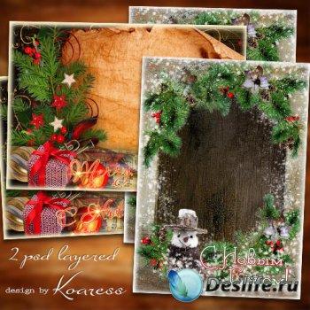 Две новогодние многослойные рамки-открытки - Исполнения желаний вам хотим м ...
