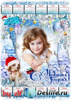 Праздничный календарь-фоторамка на 2018 год - Нежный, снежный Новый Год