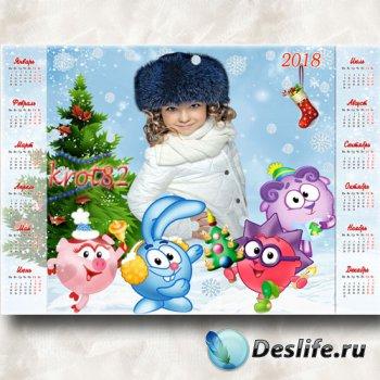 Новогодний детский календарь на 2018 год с елочкой – Веселые Смешарики