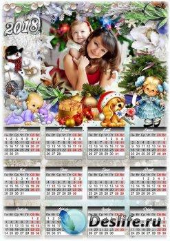 Новогодний календарь с рамкой для фото - Праздник к нам приходит