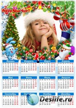 Рамка для фото с календарем на 2018 год - Новогоднее сказочное приключение