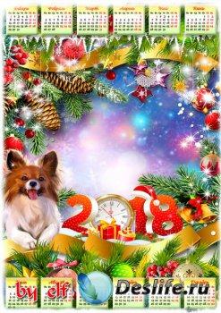 Новогодний календарь на 2018 год  с Собакой - Новый год пускай подарит море ...