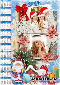Праздничный календарь с рамкой для фото - Новогоднее представление