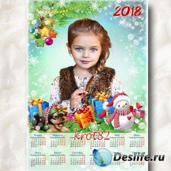Новогодний календарь для ребенка на 2018 год с маленькой собачкой и снегови ...