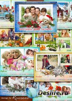 Шаблон настенного календаря с рамками для фото на 12 месяцев на 2018 год -  ...