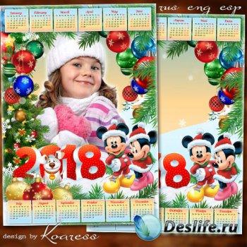 Новогодний календарь на 2018 год с Микки и Минни Маус - Блестят игрушки ярк ...
