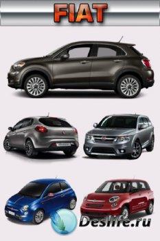 Автомобили марки FIAT (прозрачный фон)