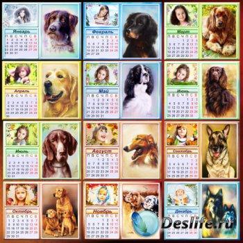 Перекидной календарь с рамками для фото на 2018 год - Верные друзья Образы  ...