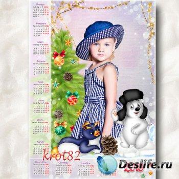 Детский зимний календарь на 2018 год  с пингвиненком – Веселая зима