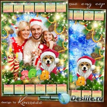 Новогодний календарь с рамкой для фотошопа на 2018 год с Собакой - Пусть по ...