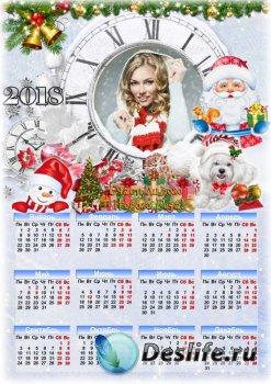 Новогодний календарь на 2018 год - Волшебница зима