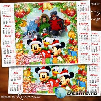 Новогодний календарь-рамка на 2018 год - Веселые каникулы с веселыми друзья ...