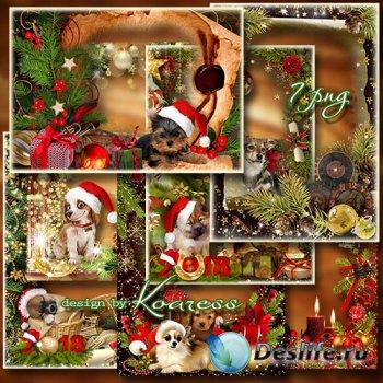 Набор новогодних праздничных рамок для фото в png - Пусть Собака в этот год ...