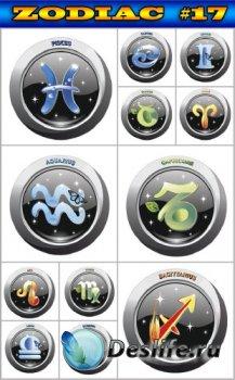 Гороскоп: Зодиак (подборка изображений) прозрачный фон 17