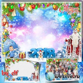 Детская новогодняя рамка для фото группы в детском саду - Спешит на ёлку Де ...