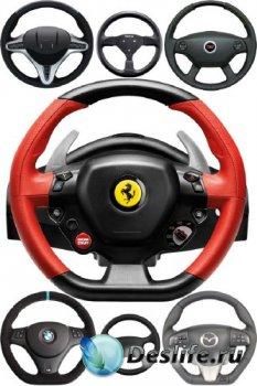 Автомобильный Руль (прозрачный фон)