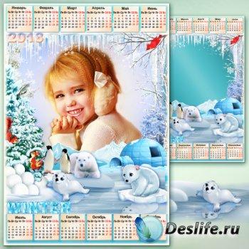 Календарь с рамкой для фото на 2018 год - На морском бережку