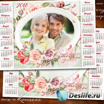 Календарь-рамка на 2018 год для влюбленных - Как хорошо, что на планете со  ...