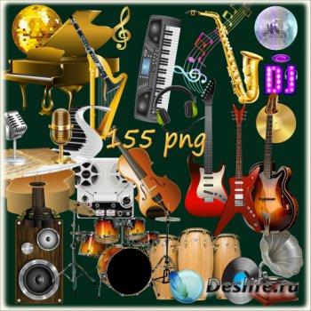 Клипарт в PNG на прозрачном фоне - Музыкальные инструменты Аппаратура Диско ...