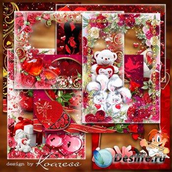 Рамки-открытки в png - Пусть  любовь приносит только счастье