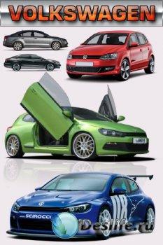 Автомобили марки VOLKSWAGEN (прозрачный фон)