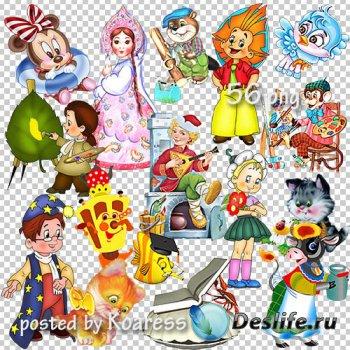 Детский клипарт png для дизайна - сказочные персонажи, домики, зверята