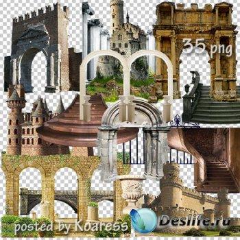 Клипарт png для фотошопа - старинные замки, лестницы, арки, фонтаны и други ...