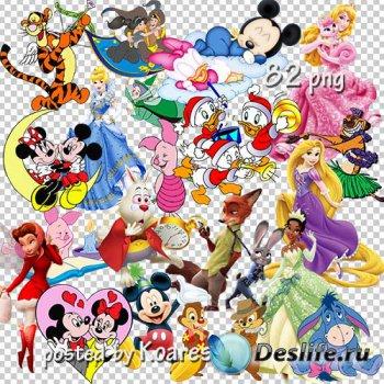 Детский png клипарт для детей - персонажи мультфильмов Диснея - часть 1