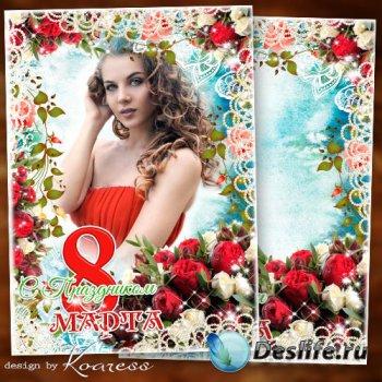 Рамка для фото-открытка к 8 Марта - Весеннего тепла и настроения