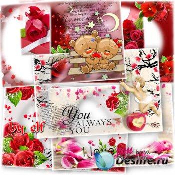 Рамки для фотошопа к Дню Влюбленных - Любовь и розы