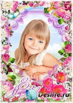Поздравительная рамка к 8 Марта - Пусть все распустятся цветы для вас на пр ...