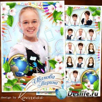 Детская виньетка и рамка для фотошопа для средней школы - Школьная веселая  ...