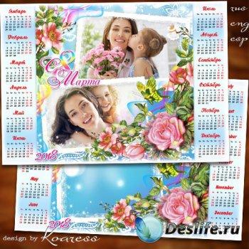 Весенний календарь с рамкой для фотошопа на 2018 год к 8 Марта - Пусть прек ...