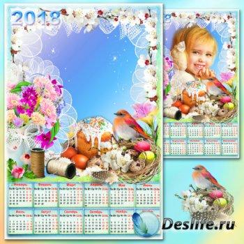 Календарь с рамкой для фото - Весеннее цветение