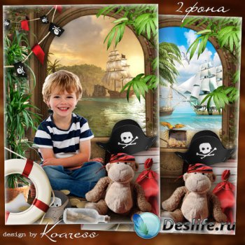 Фоторамка для детских портретов - Пиратская хижина