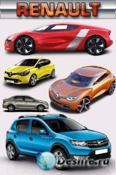 Автомобили марки RENAULT (прозрачный фон)