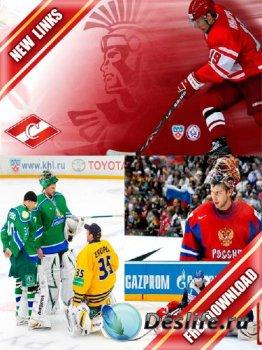 Фотосток: зимние виды спорта - Хоккей на льду (рабочие ссылки, бесплатные ф ...