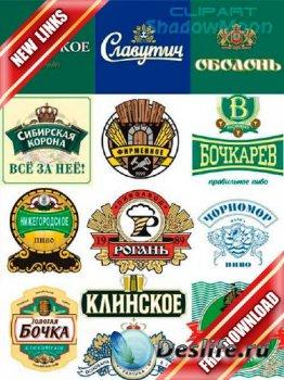 Векторные русские и украинские логотипы, эмблемы и этикетки пива (рабочие с ...
